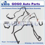 Low Pressure Power Steering Return Hose Assembly SAE J189