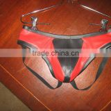 mens leather jockstrap