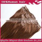 Qingdao elegant hair best selling cheap price clip on hair extensions with high quality on alibaba