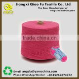 CVC/TC colorful recycle cotton Ne20s open end cotton color yarn of socks yarn                                                                         Quality Choice