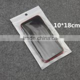 China factory outlets mobile phone case packaging bag with zipper top and white white pear film
