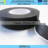 Hot sell Maliwatt fabric harness wiring automotive polyester fleece tape