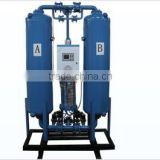 2.5m3/min CNH-2H Air compressed dryer air flow compressor dryer desiccant dryer                                                                         Quality Choice