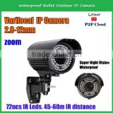 960P 1.3MP hd security day night ir ip camera vari-focal with 60M Long Night Vision