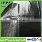 woven polypropylene fabric in roll,plastic ground cover for plants,biodegradable ground cover