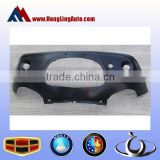 Front bumper GC3 Geely auto spare parts for Emgrand ec7