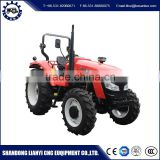 Low Price High Quality 125hp Four Wheel Tractors for Sale LY1254
