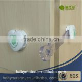 Babymatee OEM baby safety drawer lock for finger guard for Drawer Cupboard or anything with door