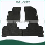2016 New design car mat/cargo mat/floor mat /floor liner