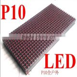 10mm pixel semi-outdoor indoor red 320*160 32*16 one color hub12 monochrome p10 led sign module,p10 single color red panel
