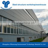 Low cost prefab construction design steel structure warehouse