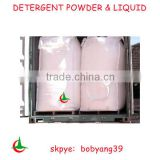 bulk laundry detergent powder,washing powder,syndet
