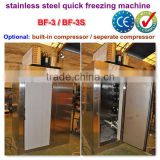 3 trolleys food quick freezer for french fries,fish,seafood,bread