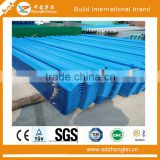 Highway guardrail plate, waveform guardrail (blue)