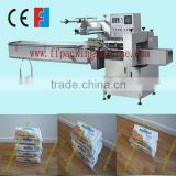 high quality automatic baby wipes/wet tissue/napkin flow packing machine with CE certificated