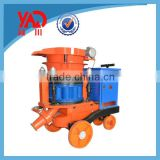 PZ-5 Dry Mix Shotcrete Machine for Concrete Shooting Used for Highway/Bridge/Swimmingpool/Channel/Dam...