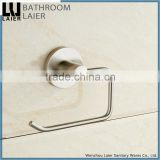 12833 hot sale factory zinc alloy wall mounted nickel brushed bathroom accessory set toilet paper holder