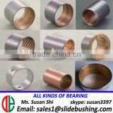 Con rod bush MF240 MF265 MF285 MF399 Bimetal Bush Manufacturer 31134151 OS STD Bimetalic Bearing for Massey Ferguson