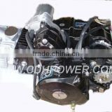 ATV powerful motorcycle engine 125cc