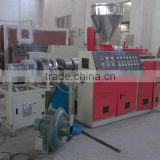 pvc pelletizing production line (hot-cutting)