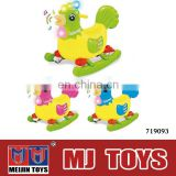 Cute chicken baby swing car children ride on car Manufacturer