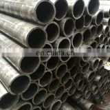 precision 6 inch schedule 80 steel pipe/tube from china