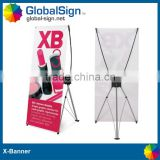Shanghai GlobalSign cheap and hot selling x-banner stand
