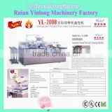 Automatic Foods Cartoning Machine which can finish automatically all jobs such as carton sealing and so on
