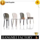 High quality PC wedding transparent acrylic chair