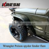 High quality 4x4 accessory aluminum jeep wrangler fender flares with Poison Spyder style                                                                         Quality Choice
