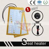 12v and 24v low pressure alloy wire heated seat for universal cars
