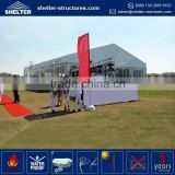 Aluminum alloy 850g/sqm PVC coated fabric roof cove canopy party tent 15x15 for sporting events supplier malaysia