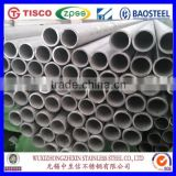 Made in china grade 201 202 stainless steel pipe