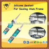 Good Qulity Factory Price RTV Aluminum Door And Window Car Windshield Silicone Auto Glass Adhesive Sealant
