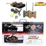 huanqi rc toy infrared rc tanks (Twin Pack)RC Battle Tank RC 529 Tank