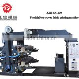 ZXH-C41200 non-woven fabric flexo printing machine non woven fabric letterpress printing machine