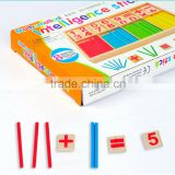 Study wooden box frame calculating mathematics teaching AIDS children early education digital rod