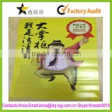 2015 Adhesive color printing accept custom wall poster