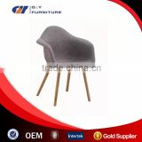 2015 Modern new style design leisure and comfortable massage cloth chair cover with wood legs