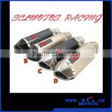 Motorcycle Exhaust Pipe Muffler Scooter ATV CBR125 CBR250 CB400 CB600 YZF FZ400 Z750 Ak for good sound refit