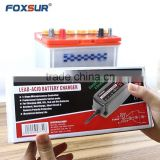 100-240VAC input fully automatic Lead Acid Battery Charger,12V 4A Mini Car Battery Charger, auto battery charger
