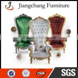 Royal Wedding Mandap Chair JC-K06