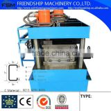 Automatic Construction Steel C Purlin Roll Forming Machine 70-300mm
