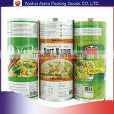 Printed Plastic Film Roll For Food Packaging/Laminating Food Grade Film Roll                                                                         Quality Choice
