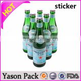 round double sided scratch waterproof security adhesive sticker