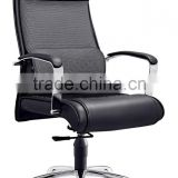 brown leather car seat style office chair white