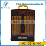 BEST-8903 7 in-1 Multi-functional Mini Pocket Repair Flat and Star Precision Screwdriver Set