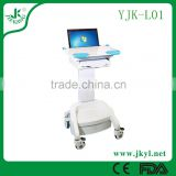 YJK-L01 2016 attractive design high quality mobile computer trolley