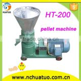 Gold supplier high intelligent iron ore pellet machine used for wood burning stove pellet making in cheap prices HT-200 for sale