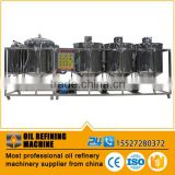 Mini oil refinery vegetable oil refining equipment , small scale palm oil refining machinery